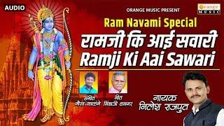 Ramji Ki Aai Sawari | Ram Namavi Special Song Orange Music