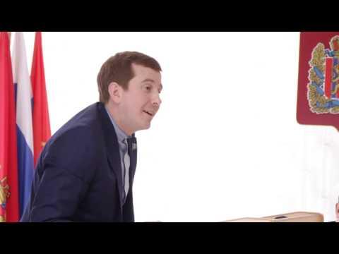 Притуляк на сессии городского совета депутатов Ачинска