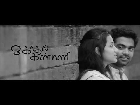 OK Kanmani - Mental Manadhil Video | A.R. Rahman, Mani Ratnam from YouTube · Duration:  2 minutes 40 seconds