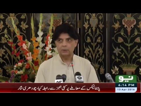 Ch. Nisar Press Conference  - 13 April 2016
