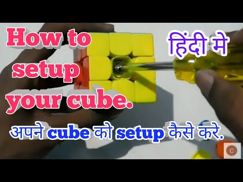 how to clean, tensioned and lubricate your cube || hindi