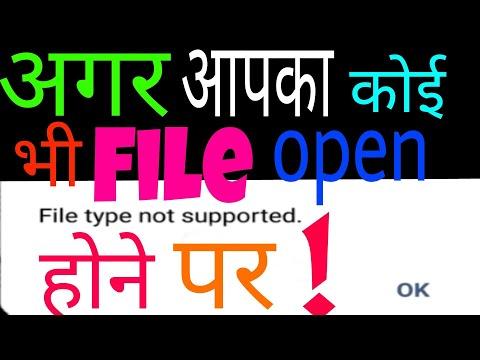 Как открыть файл par
