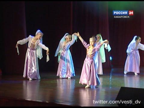 Вести-Хабаровск. Дни армянской культуры