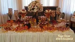 Фуршет в гостинице у невесты.Москва и М.О 89647033868