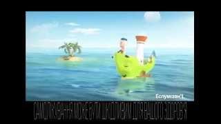 Українська реклама Еспумізан L