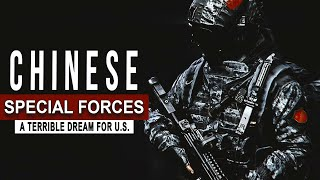 """CHINESE SPECIAL FORCES - """"SCARY SLEEP FOR USA"""" (2020)"""