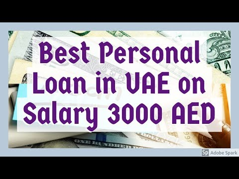 Best Personal Loan In UAE On Salary 3000 AED