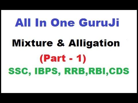 Mixture & Alligation Part - 1 (Tricks by Rakesh Yadav Sir) || SSC CGL || BANK PO|| thumbnail