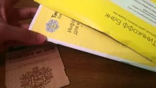 видео карты банка тинькофф