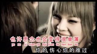 •°*ღ 安祈爾 (Angela Ching) - 爱情码头 ღ*°• ~ Frans Evolution ~
