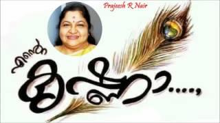 Ambadi Thannilorunni Anjana Kannanam Unni...! Chembarathi (1972). (Prajeesh)