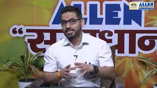 ALLEN SAMADHAAN : JEE Main AIR vs Colleges Options | Colleges Admission Process