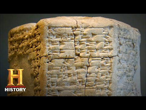 Ancient Aliens: Sumerian Tablets' Mystic Ancient Messages (S