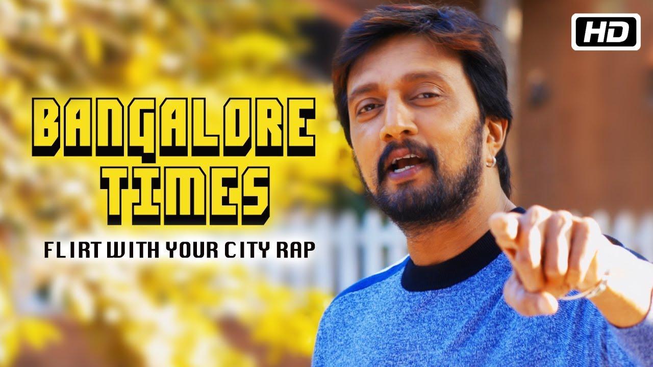 Download Bangalore Times – Flirt with Your City Rap