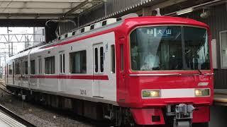 [2編成目の新塗装‼️]名鉄3100系新塗装車 3104f(普通犬山行き)知立駅 発車‼️