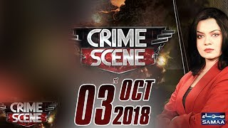 Khatoon Ne Pani K Kuan Main Chalang Lagadi | Crime Scene | Samaa TV | Oct 03, 2018
