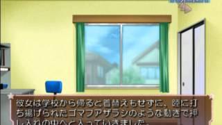 Nice Game - Ni Nattayo Dokuru-chan