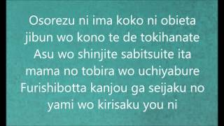 Sword Art Online - Ignite Opening Lyrics.