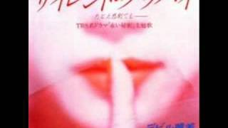 デビル雅美 サイレント・グッバイ ~たとえ悲劇でも~ デビル雅美 検索動画 8