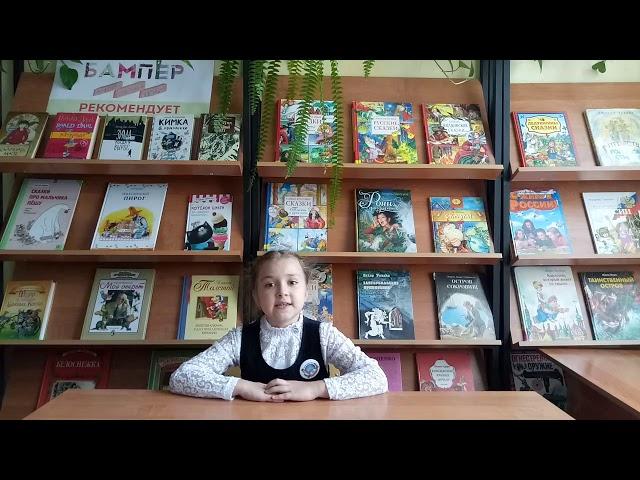 Изображение предпросмотра прочтения – ПолинаМолчанова читает произведение «Лето» (Орлов Владимир)