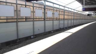 新逗子駅の電車到着時の駅メロです。 キマグレンさんのLIFEが流れていま...