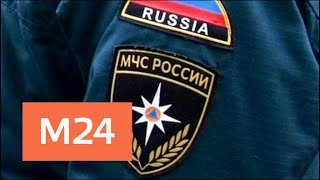 МЧС продолжит поиски в районе крушения Ан-148 - Москва 24