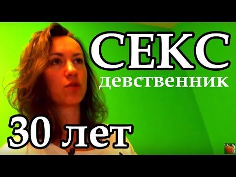 Знакомства для секса в Новосибирске: досуг, девушки, мальчики