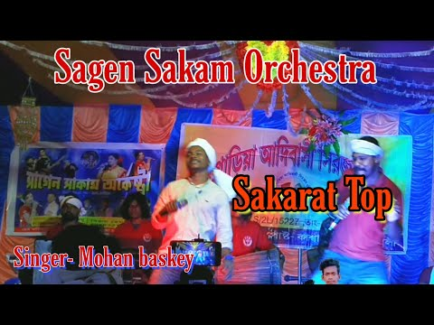 New Santali Fansan Song 2020 || Aape Ona Gudhom Sathe Dingin Ombay Lena || Singer- Mohan Baskey ||