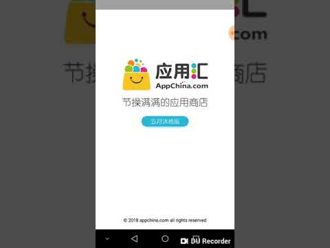 How do you can download new my town wedding on app china for free