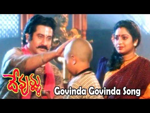 Govinda Govinda Song from Devullu Telugu Movie |  Prithvi, Raasi