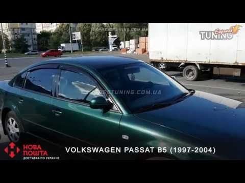 Своими глазами - Выбираем б/у автомобиль Volkswagen Passat B5 .