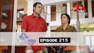Neela Pabalu | Episode 215 | 07th March 2019 | Sirasa TV Thumbnail