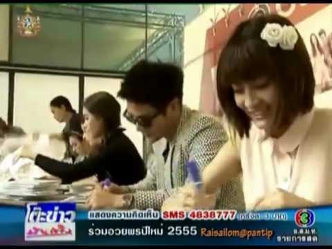 มาร์กี้-ญาญ่า_เซ็นต์ปฎิทินช่อง3 /21-12-2011