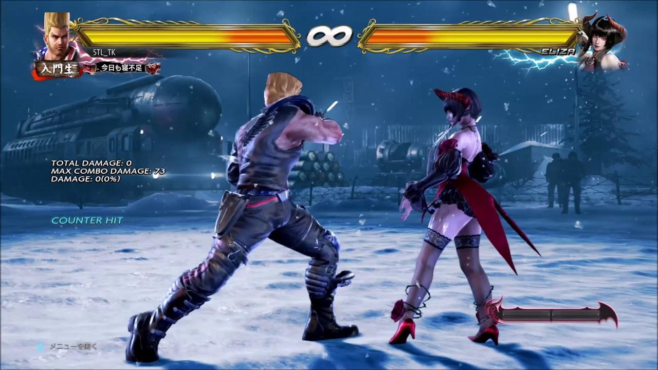 Tekken 7 Paul 4 Ch Combos Ps4 Youtube
