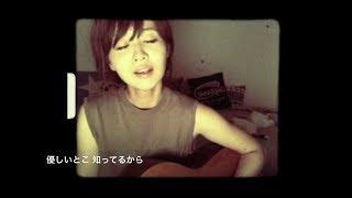 オリジナル【テレパシー】へなちょこ弾語り/宮原良仕子 初、映画音楽!...