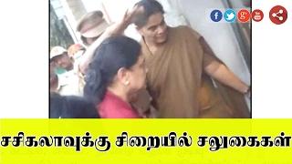 VK Sasikala & Ilavarasi to Enjoy Concessions at Parappana Agrahara Jail