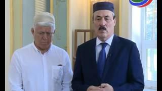 Сегодня для мусульман Дагестана наступил один из самых главных праздников — Ураза-Байрам