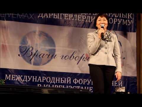 ALIVEMAX ВРАЧ ФАРМАЦЕВТ О РАЗНИЦЕ ПРОДУКТА С МЕДИКАМЕНТАМИ