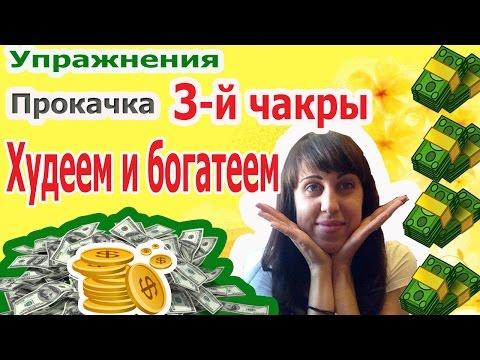 Главная. Синко Банк