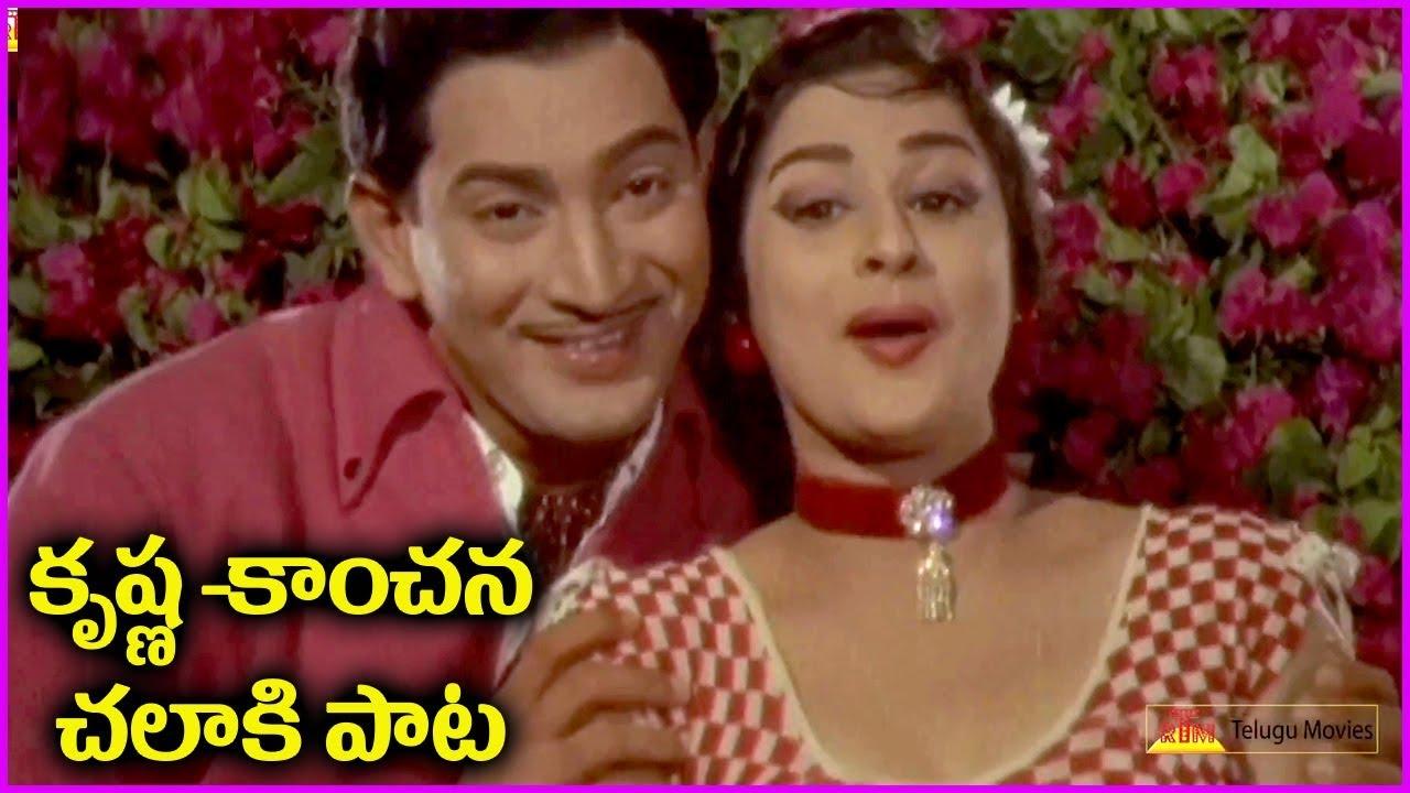 indradhanassu old movie songs