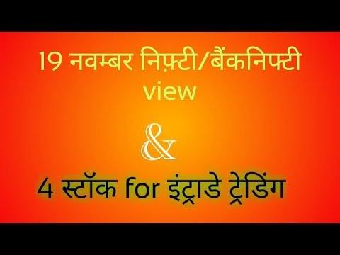 The best: business tycoon aditya telegram channel