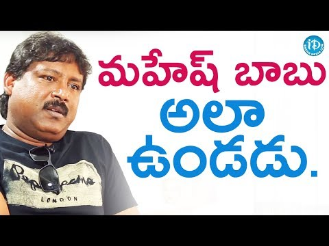 Mahesh Babu Is Not A Reserved Person - Prabhas Sreenu    Dil Se With Anjali