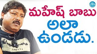 Mahesh Babu Is Not A Reserved Person - Prabhas Sreenu || Dil Se With Anjali