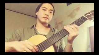 Keith Jarrett - Shenandoah (Guitar Cover By Hyunkyu Kim)