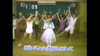 三ツ矢雄二withプロジェクト・レヴュー/てん・ぱい・ぽん・ちん体操