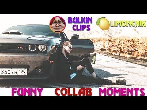 СМЕШНЫЕ МОМЕНТЫ С БУЛКИНЫМ №34 ( BEAMNG DRIVE )[Feat.Limonchik]