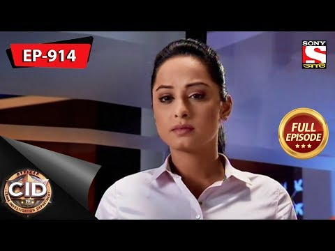 CID (Bengali) - Full Episode 914 - 4th January, 2020