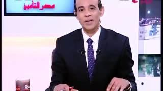 تعليقًا على منع طباعة الوفد.. محمد موسى لـ