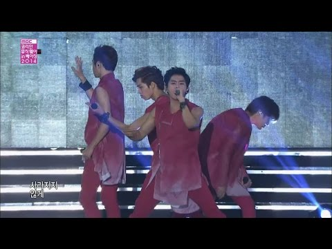 【TVPP】INFINITE - Back, 인피니트 - 백 @ Korean Music Wave in Beijing Live