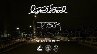 リリカルスクール、新体制第二弾シングルが12/19(火)発売! 「つれてって...